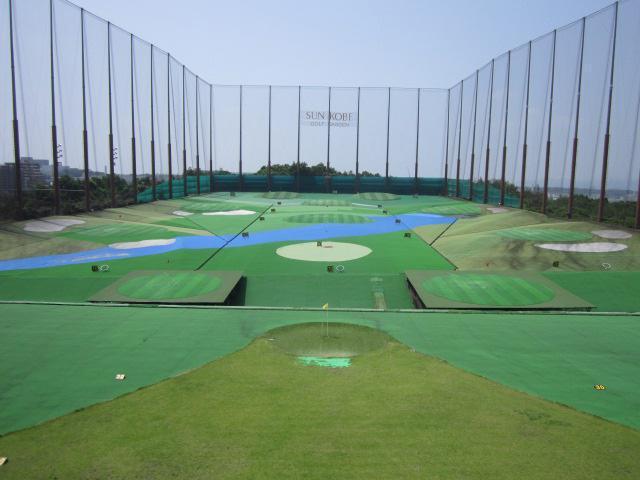 サン神戸ゴルフガーデン(神戸市垂水区)/打ちっぱなし・ゴルフ練習場一覧[コンドル]