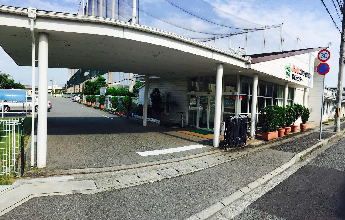 ニッケゴルフ倶楽部京口センター(姫路市)/打ちっぱなし・ゴルフ練習場一覧[コンドル]