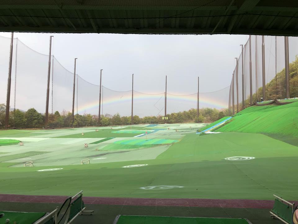 西宮名塩ゴルフセンター(西宮市)/打ちっぱなし・ゴルフ練習場一覧[コンドル]
