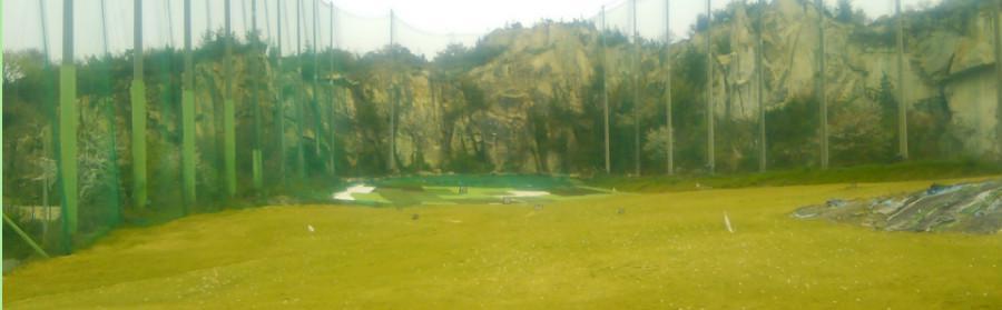 高砂ゴルフセンター(高砂市)/打ちっぱなし・ゴルフ練習場一覧[コンドル]