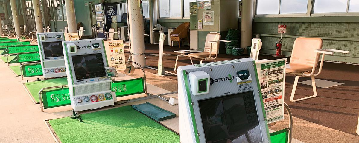 才加ゴルフ練習場(姫路市)/打ちっぱなし・ゴルフ練習場一覧[コンドル]