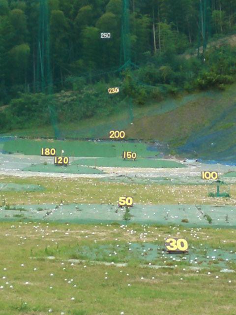 小嶺ゴルフパーク(北九州市八幡西区)/打ちっぱなし・ゴルフ練習場一覧[コンドル]
