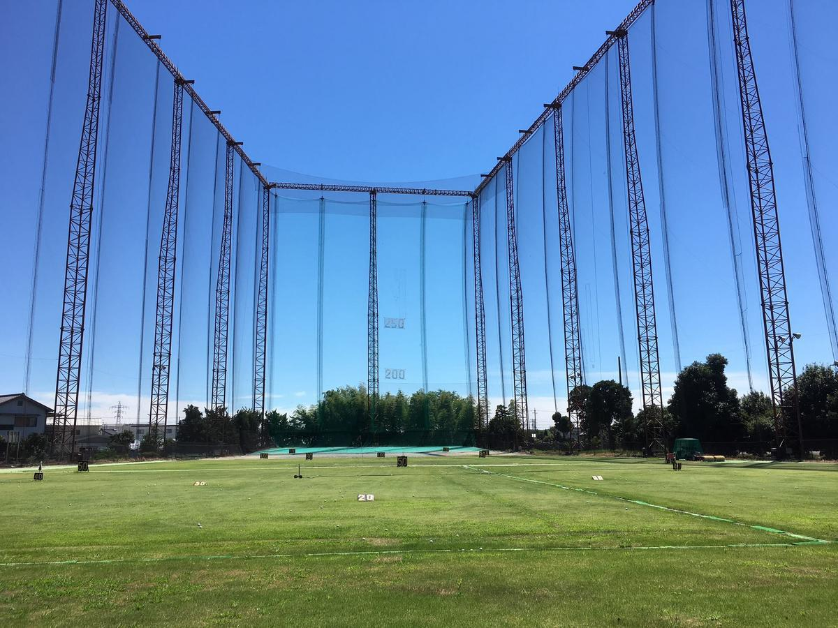 ドリームショットゴルフクラブ(浜松市東区)/打ちっぱなし・ゴルフ練習場一覧[コンドル]
