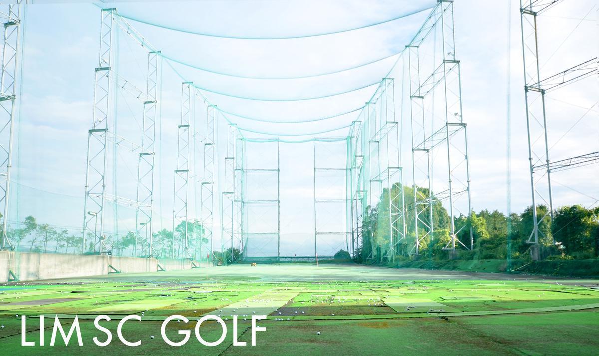 リムSCゴルフ(富士市)/打ちっぱなし・ゴルフ練習場一覧[コンドル]