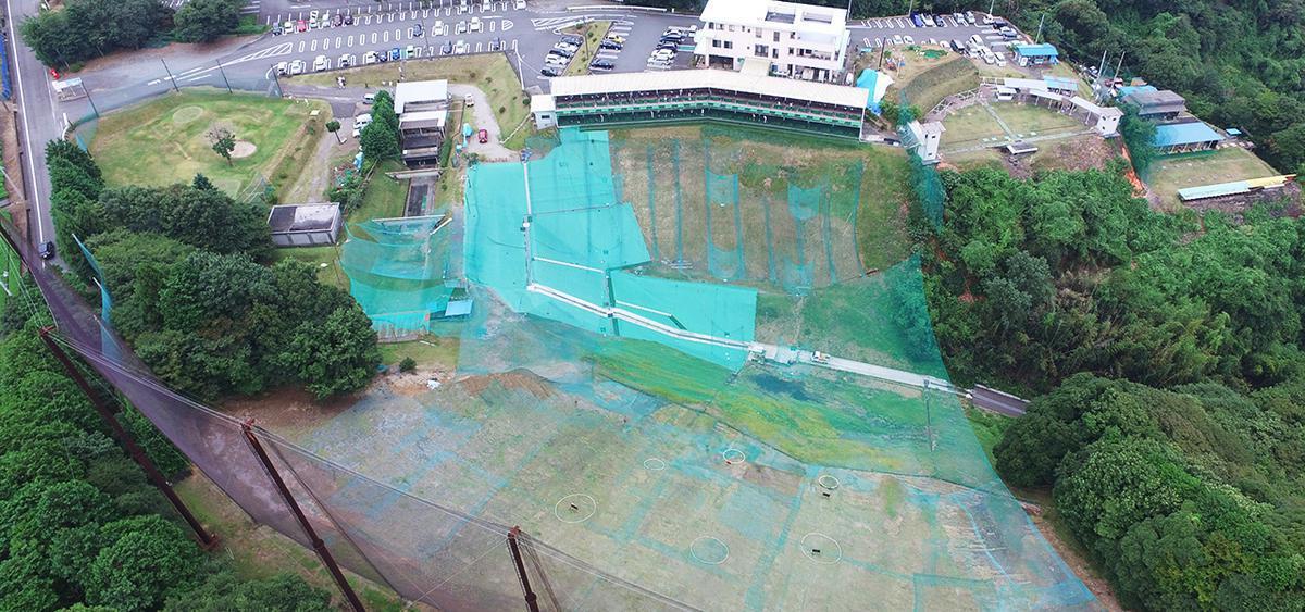 岩本山ゴルフ練習場(富士市)/打ちっぱなし・ゴルフ練習場一覧[コンドル]