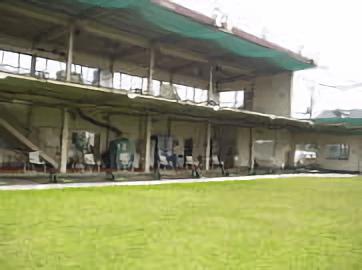 青和ゴルフセンター(足立区)/打ちっぱなし・ゴルフ練習場一覧[コンドル]