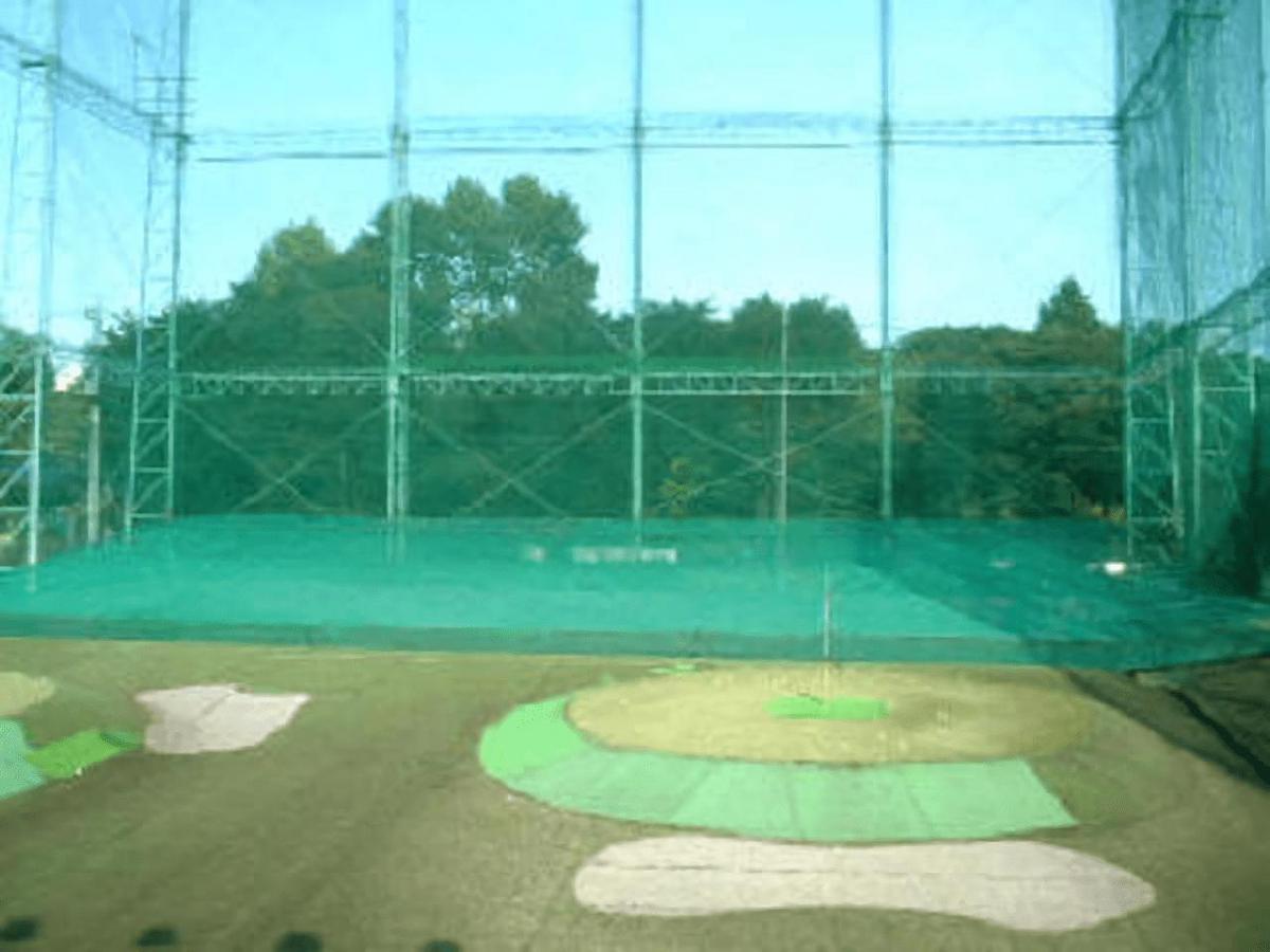 都南ゴルフ倶楽部(世田谷区)/打ちっぱなし・ゴルフ練習場一覧[コンドル]