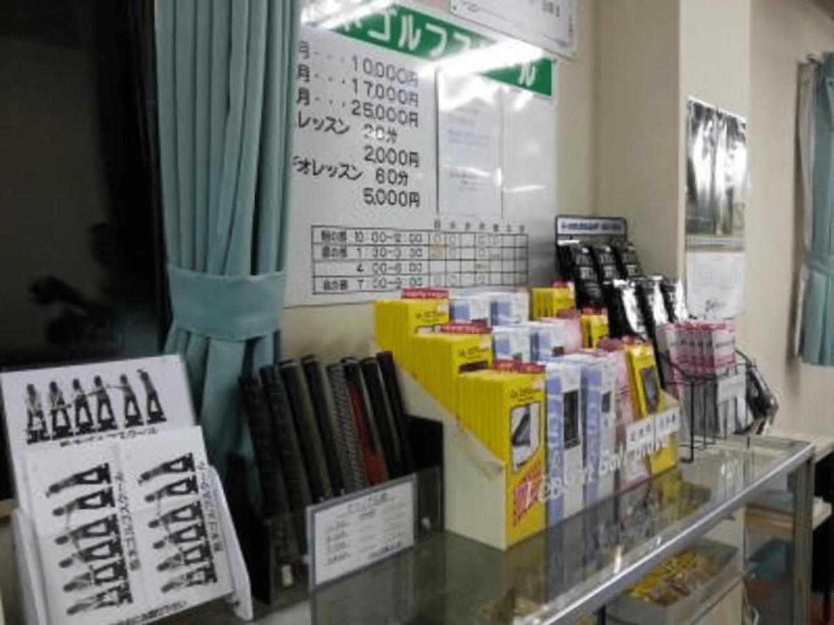 日野ゴルフ練習場(東京)(日野市)/打ちっぱなし・ゴルフ練習場一覧[コンドル]
