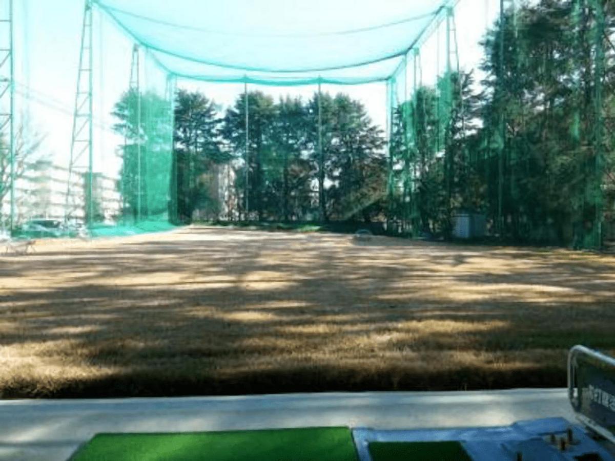 白糸台ゴルフセンター(府中市)/打ちっぱなし・ゴルフ練習場一覧[コンドル]