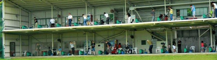 和光ゴルフ練習場(和光市)/打ちっぱなし・ゴルフ練習場一覧[コンドル]