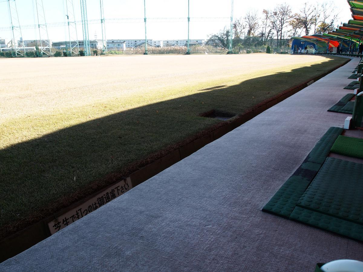 西上尾ゴルフガーデン(上尾市)/打ちっぱなし・ゴルフ練習場一覧[コンドル]