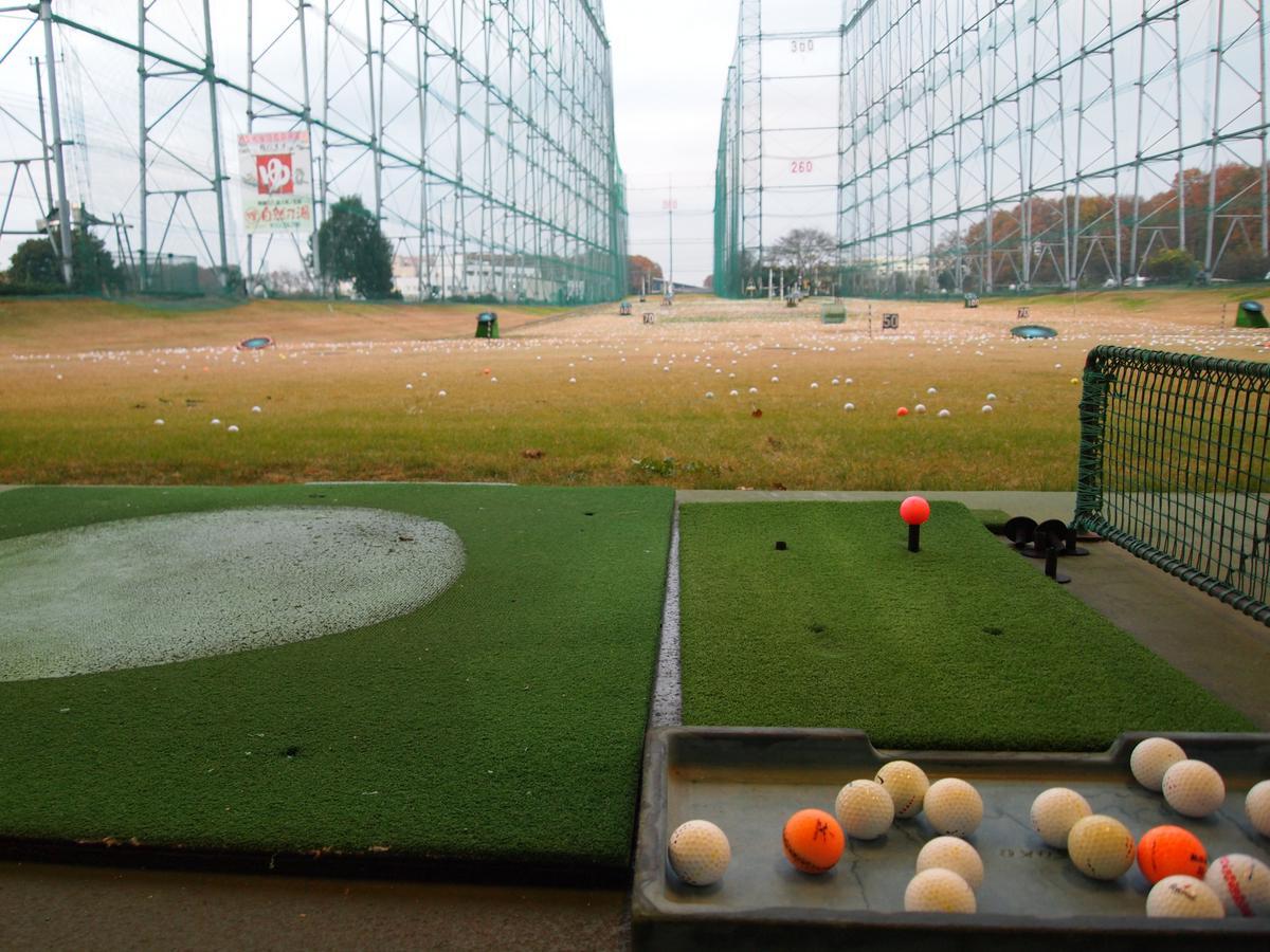 所沢キリンゴルフパーク(所沢市)/打ちっぱなし・ゴルフ練習場一覧[コンドル]