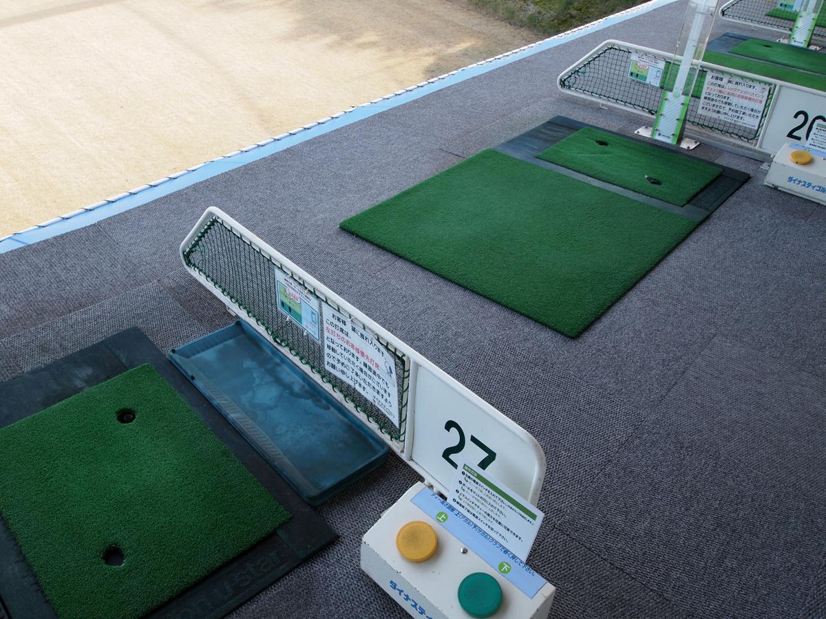 ダイナスティ ゴルフ(本庄市)/打ちっぱなし・ゴルフ練習場一覧[コンドル]