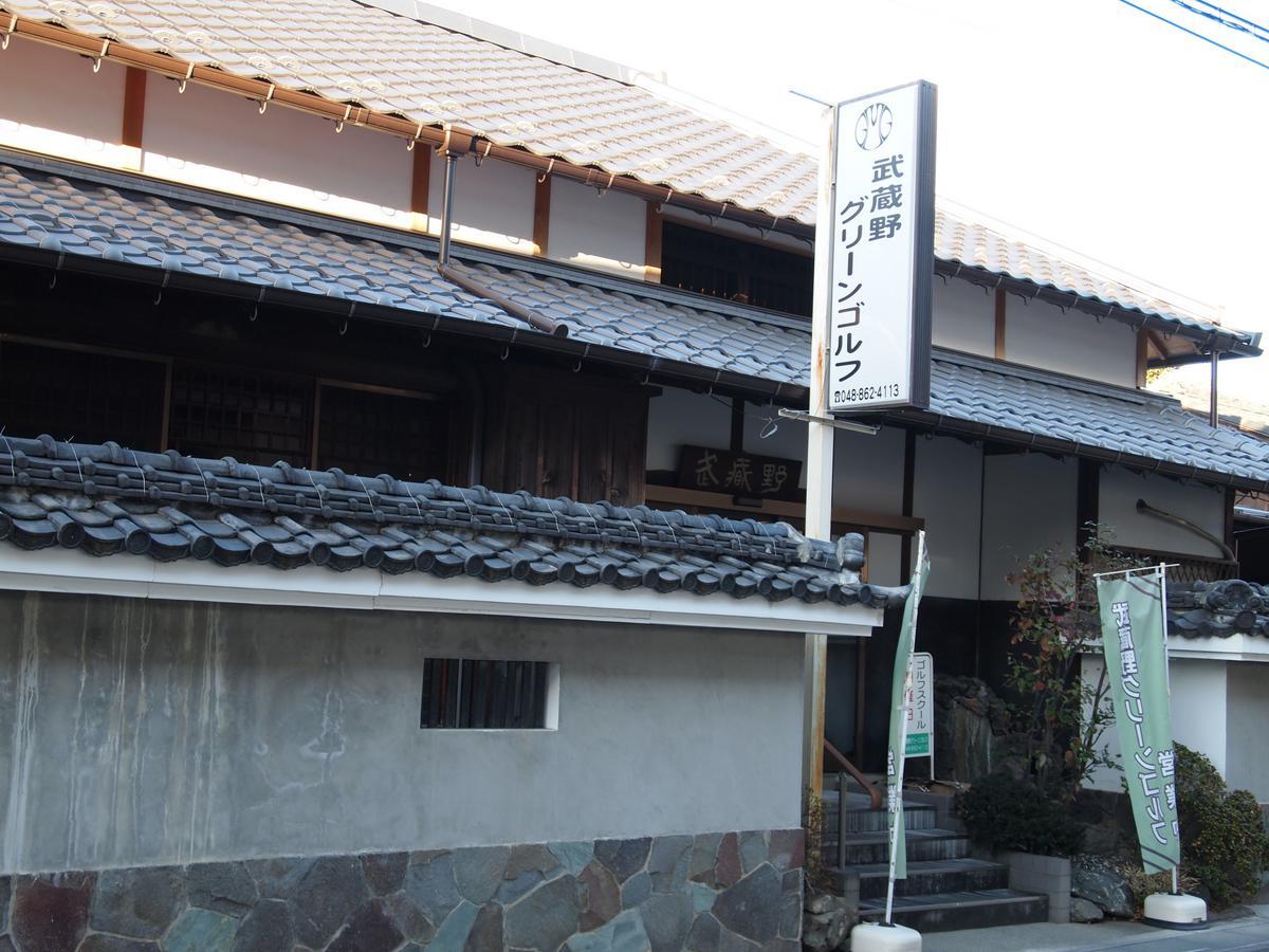 武蔵野グリーンゴルフ(さいたま市南区)/打ちっぱなし・ゴルフ練習場一覧[コンドル]