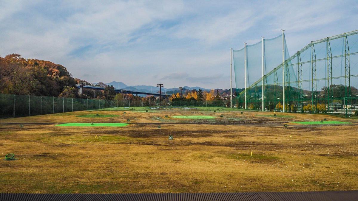 東京サマーランドゴルフ練習場(あきる野市)/打ちっぱなし・ゴルフ練習場一覧[コンドル]