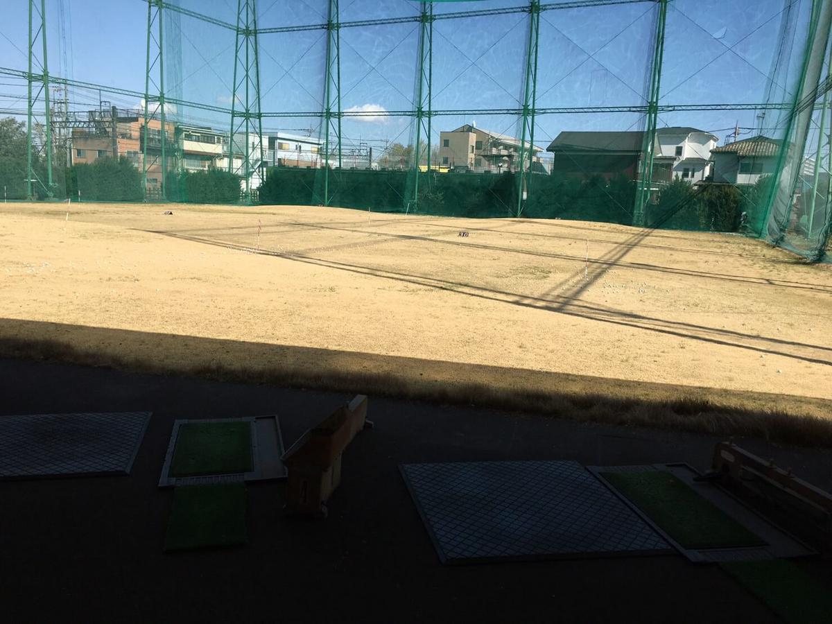 坂戸ゴルフセンター(坂戸市)/打ちっぱなし・ゴルフ練習場一覧[コンドル]