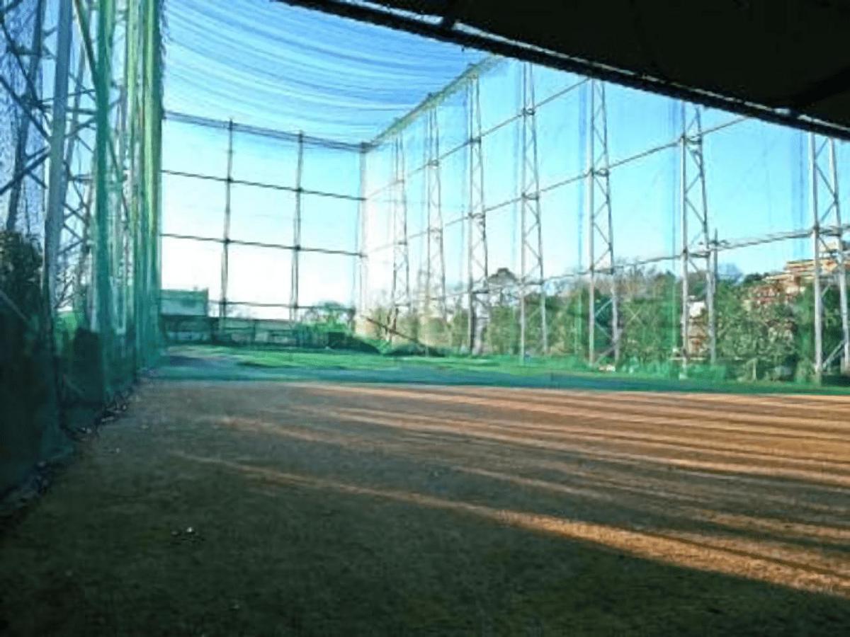 南野ゴルフ(多摩市)/打ちっぱなし・ゴルフ練習場一覧[コンドル]