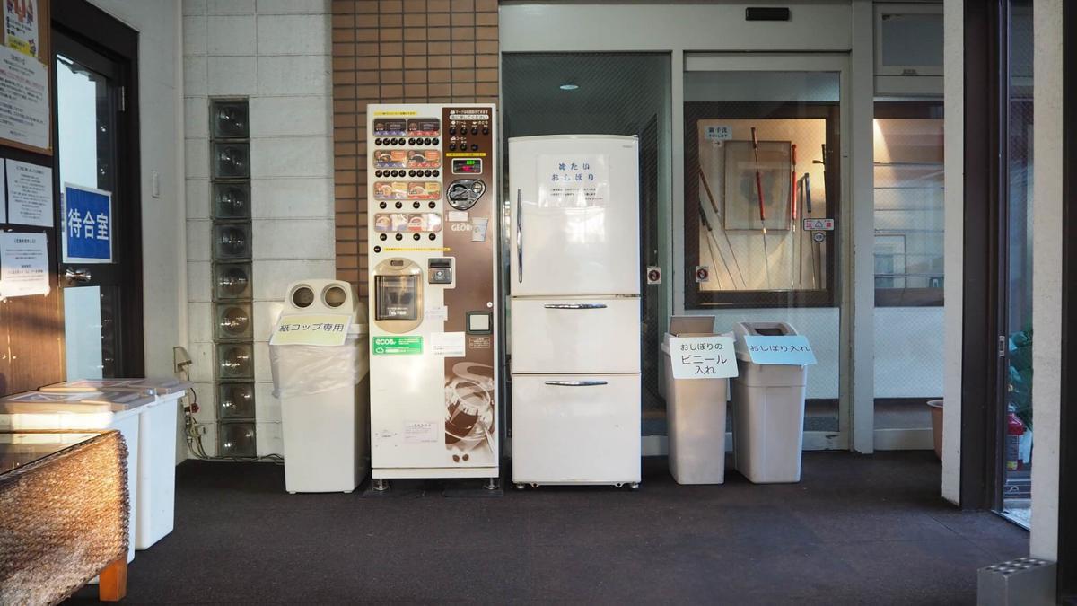 保谷ゴルフセンター(西東京市)/打ちっぱなし・ゴルフ練習場一覧[コンドル]