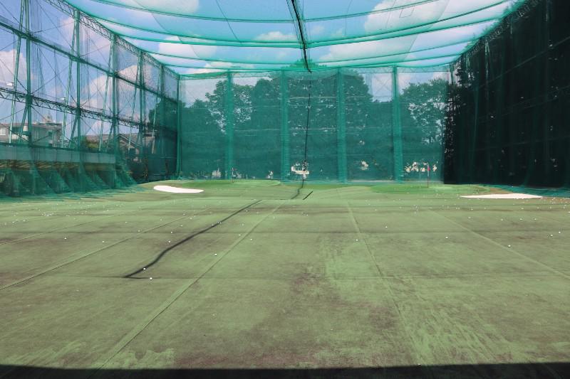 【閉業】瀬田モダンゴルフ(世田谷区)/打ちっぱなし・ゴルフ練習場一覧[コンドル]