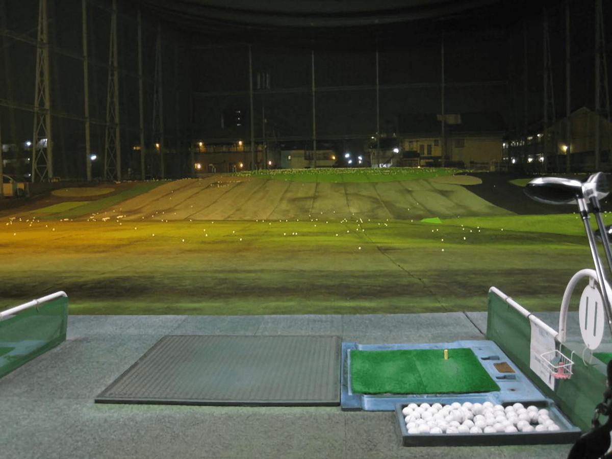 仙川ゴルフ練習場(三鷹市)/打ちっぱなし・ゴルフ練習場一覧[コンドル]