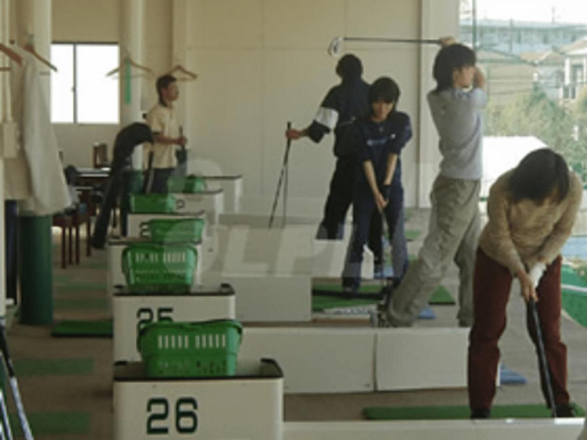 千歳ゴルフセンター(世田谷区)/打ちっぱなし・ゴルフ練習場一覧[コンドル]